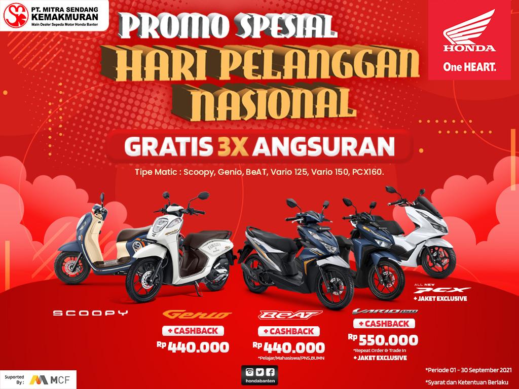 Promo Spesial Hari Pelanggan Nasional supported by MCF
